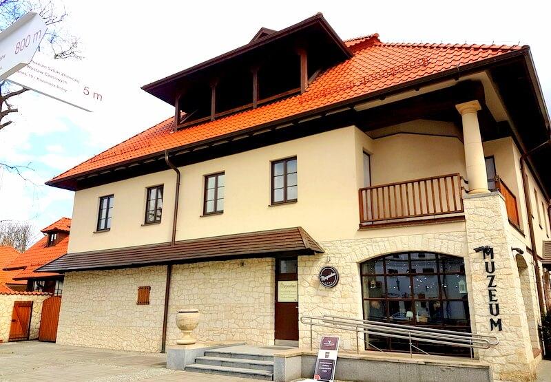 Nadwiślańskie Muzeum